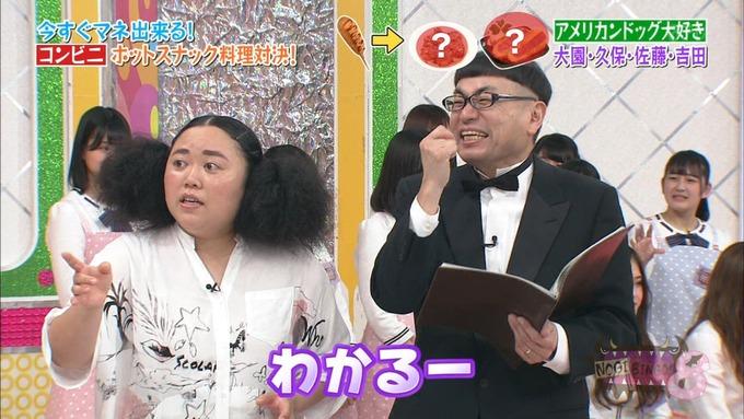 NOGIBINGO8 ホットスナック選手権 史緒里 綾乃 桃子 楓 (8)