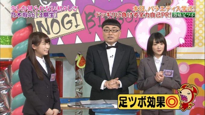 NOGIBINGO8 梅澤美波 自己PR (176)