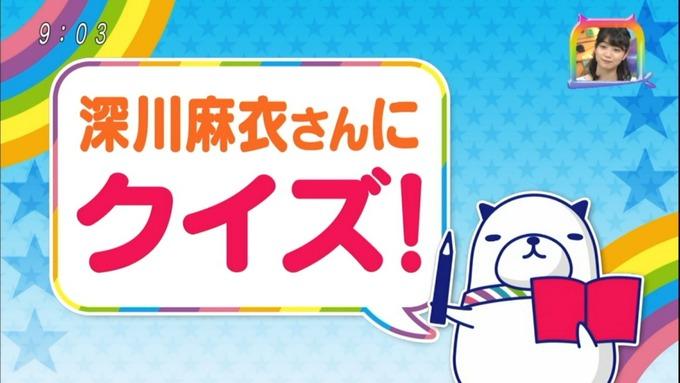 にじいろジーン深川麻衣 クイズ (26)
