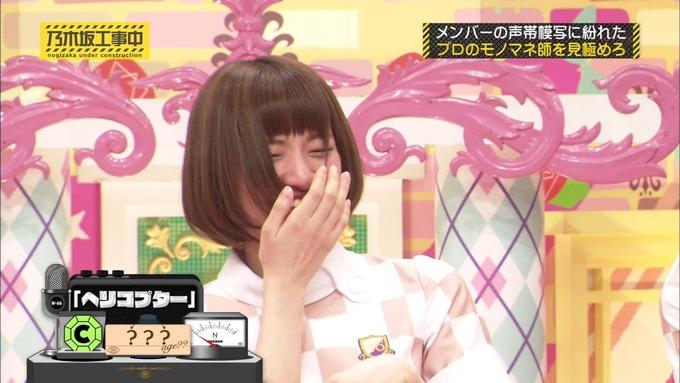 乃木坂工事中 センス見極めバトル⑩ (35)