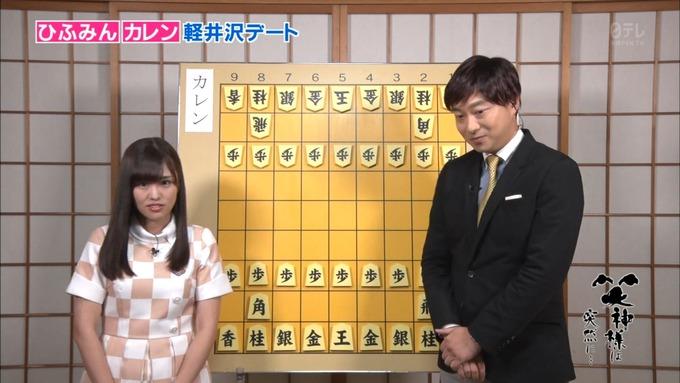 25 笑神様は突然に 伊藤かりん (7)