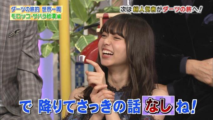 23 笑ってこらえて 齋藤飛鳥 (158)