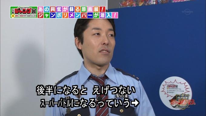 7 ジャンポリス 生駒里奈 (19)