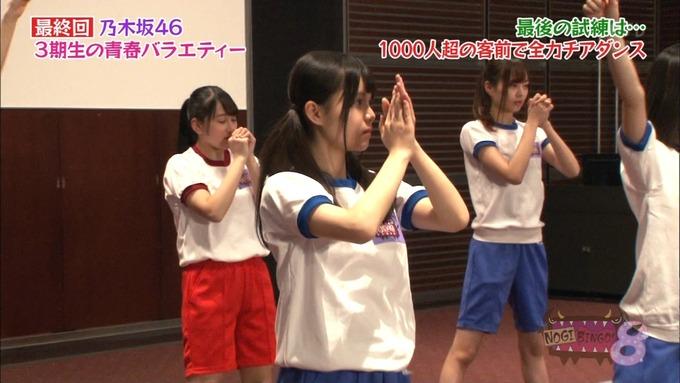 NOGIBINGO83期生 最後の試練② (55)