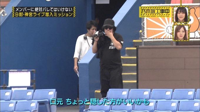 乃木坂工事中 日村密着⑥ (9)