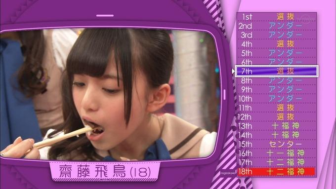 乃木坂工事中 18thシングル選抜 齋藤飛鳥 (6)