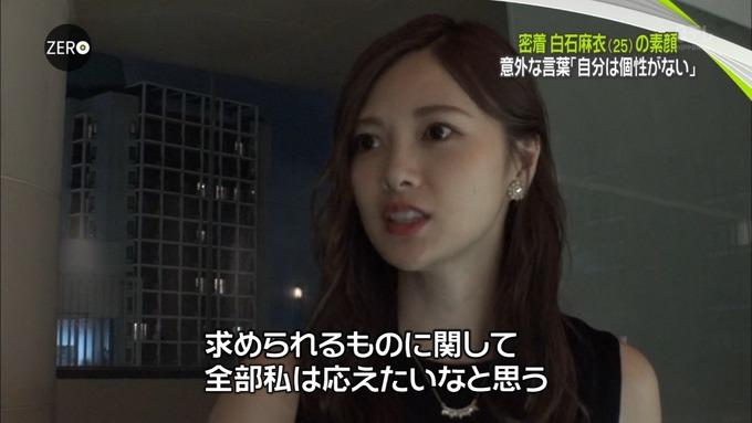 NEWS ZERO 白石麻衣特集 (45)