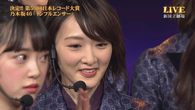 30 日本レコード大賞 受賞 乃木坂46 (62)