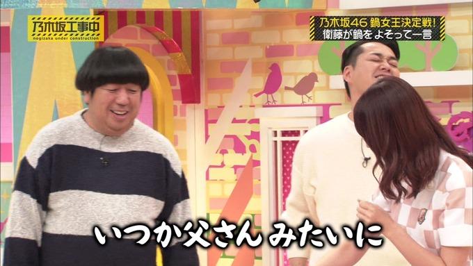 乃木坂工事中 鍋女王決定戦⑦ (16)