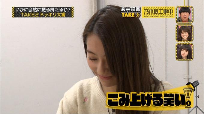 乃木坂工事中『ドッキリ大賞』桜井玲香 (16)