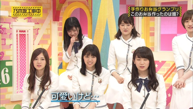 乃木坂工事中 お弁当グランプリ 寺田蘭世① (6)