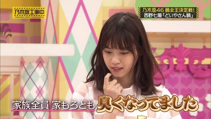乃木坂工事中 鍋女王決定戦③ (32)
