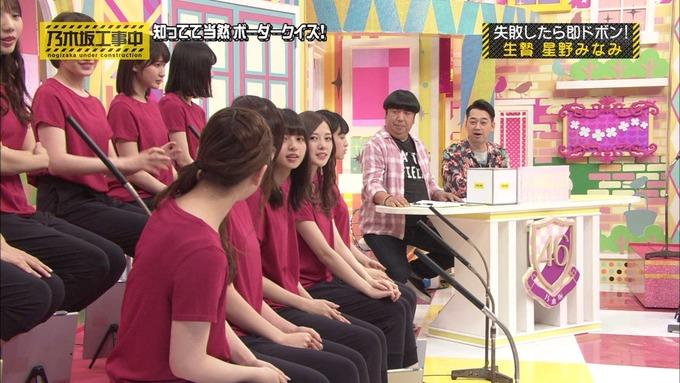 乃木坂工事中 ボーダークイズ③ (6)