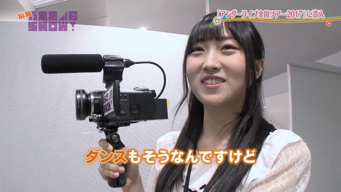 乃木坂46SHOW アンダーライブ (50)