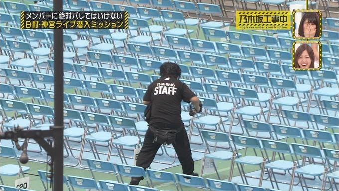 乃木坂工事中 日村密着⑥ (119)