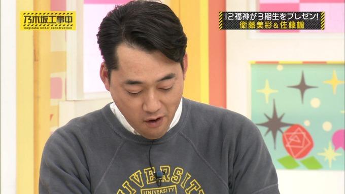 乃木坂工事中 佐藤楓紹介 (89)