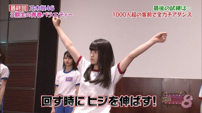 NOGIBINGO83期生 最後の試練② (88)