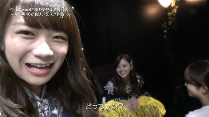 30 めざましテレビ GirlsAward  A (72)
