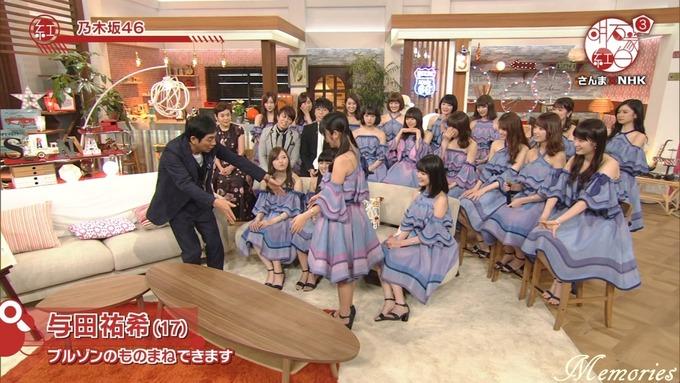 18 明石家紅白 乃木坂46⑤ (30)