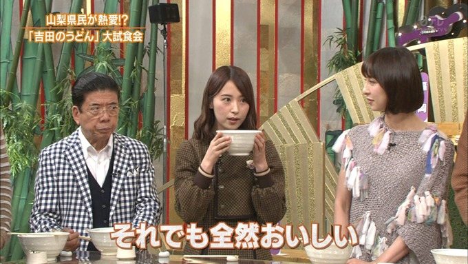 9 ケンミンショー 衛藤美彩③ (9)