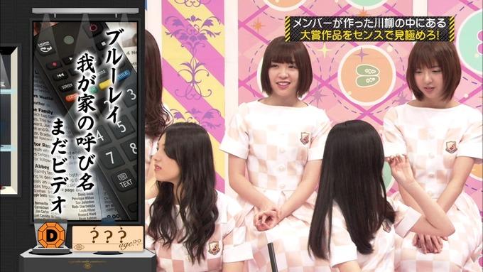 乃木坂工事中 センス見極めバトル③ (18)