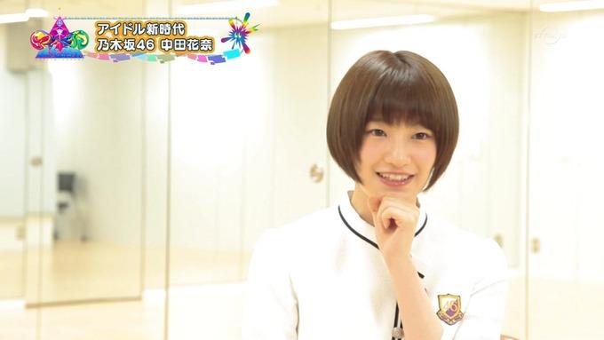 7 東京アイドル戦線 中田花奈 (31)