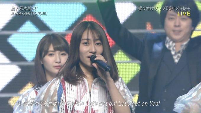28 Best Artist2017 乃木坂46 嵐 (39)