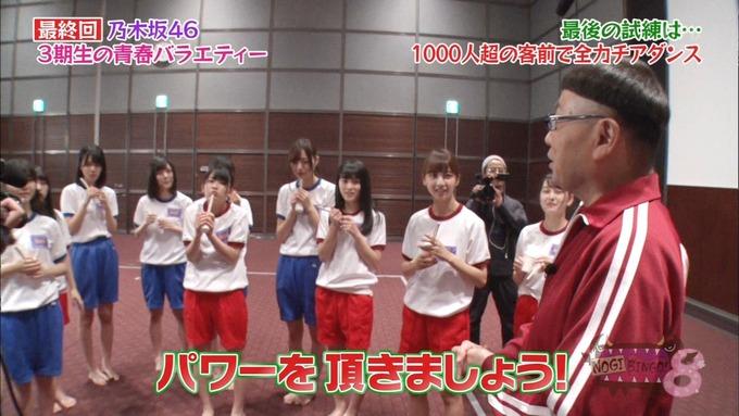 NOGIBINGO83期生 最後の試練③ (16)