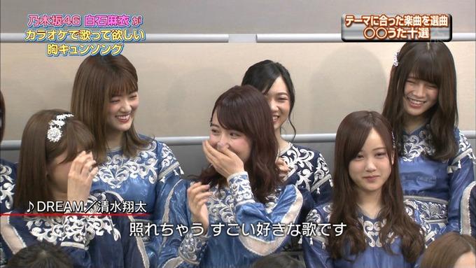 14 CDTV 乃木坂46① (65)