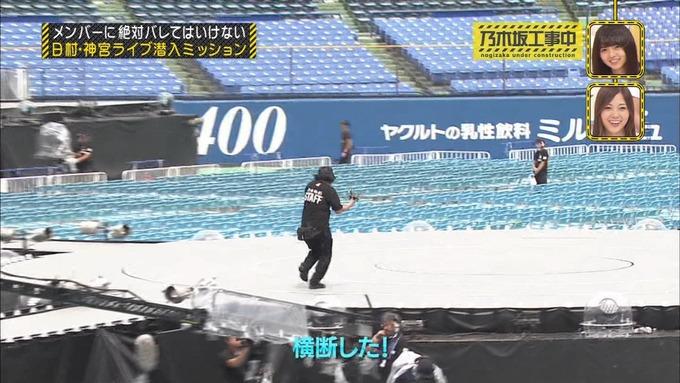 乃木坂工事中 日村密着⑥ (103)