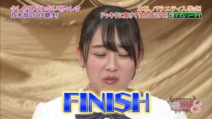 NOGIBINGO8!向井葉月 自己PR (221)