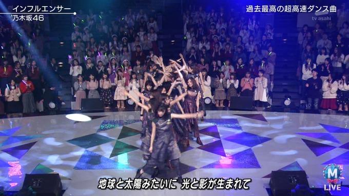 Mステ スーパーライブ 乃木坂46 ③ (78)