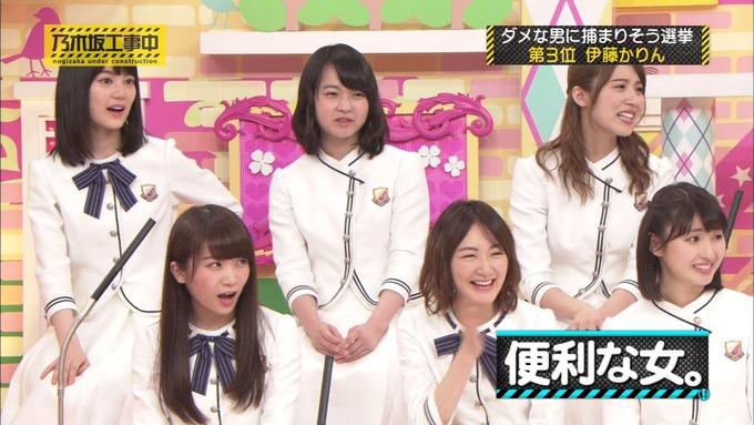 乃木坂工事中 将来こうなってそう総選挙2017⑨ (61)