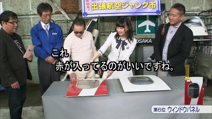 23 タモリ倶楽部 鈴木絢音① (60)