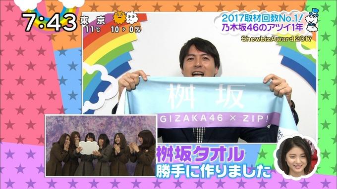 ShowbizAward 2017 乃木坂46 (34)