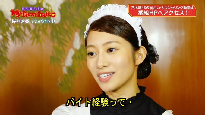 My first baito 桜井玲香③ (34)