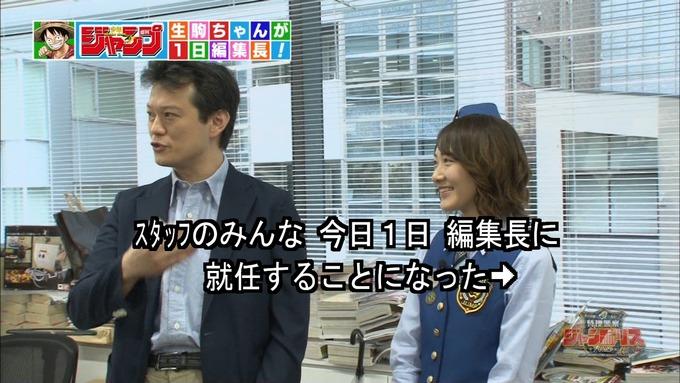 29 ジャンポリス 生駒里奈① (15)