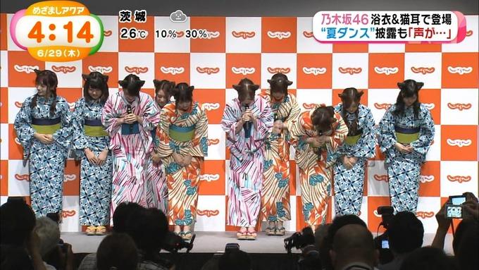 めざましアクア じゃらん 乃木坂46 (6)
