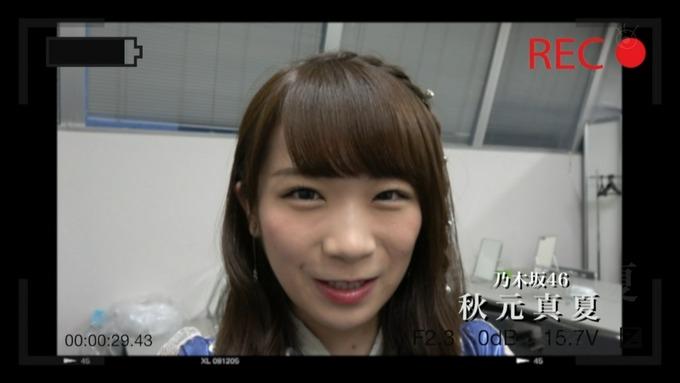 30 めざましテレビ GirlsAward  A (1)