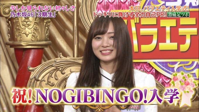 NOGIBINGO8 梅澤美波 自己PR (186)