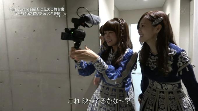 30 めざましテレビ GirlsAward  A (24)