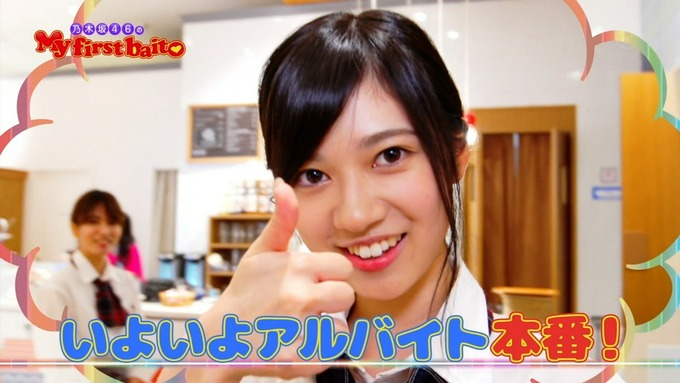 19 My first baito 寺田蘭世③ (6)