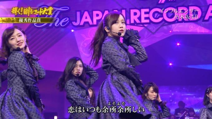 30 日本レコード大賞 乃木坂46 (76)