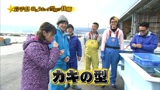 満天青空レストラン生駒里奈2 (82)