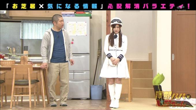 澤部と心配ちゃん 3 星野みなみ (12)