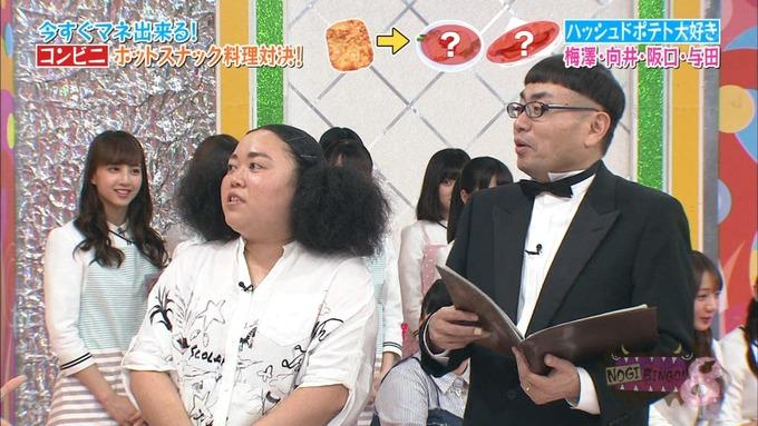 NOGIBINGO8 ホットスナック選手権 祐希 葉月 珠美 美波 (10)