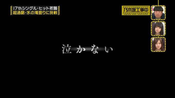 乃木坂工事中 17枚目ヒット祈願 寺田蘭世 (23)