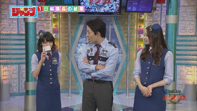 12 ジャンポリス 生駒里奈 (1)