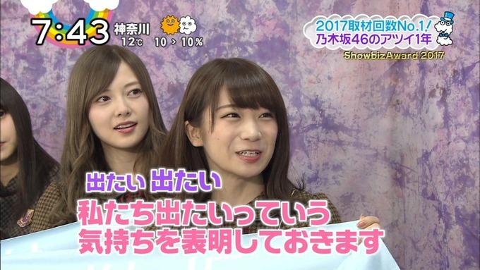 ShowbizAward 2017 乃木坂46 (41)