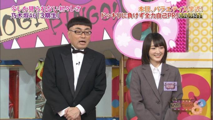 NOGIBINGO8 吉田綾乃クリスティー 自己PR (190)